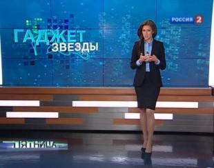 Анна Кастерова, в полный рост