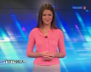 Анна Кастерова, в розовом, запись эфира