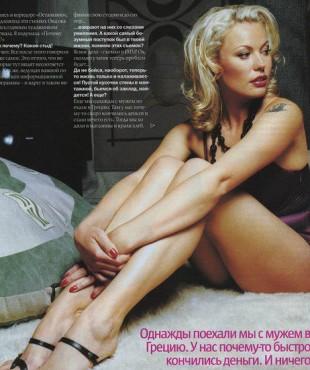 Екатерина Коновалова, фотосессия для мужского журнала