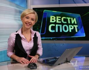 Наталья Кларк, ведущая Новости Спорта на Россия 2
