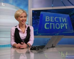 Ведущая Новости Спорта на Россия 2