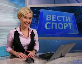 Наталья Кларк Ведущая Россия 2