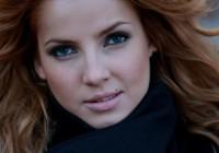 Мария Бондарева