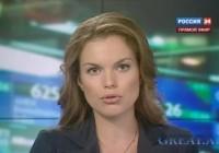 Анна Лазарева – ведущая новостей экономики – Фото
