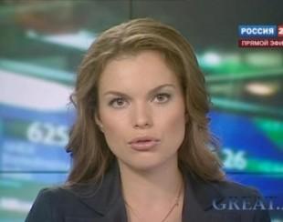 Анна Лазарева — ведущая новостей экономики — Фото
