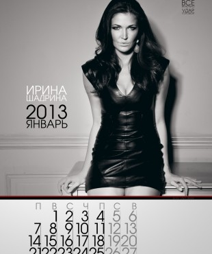 calendar2-russia2-tvdiva-ru-1