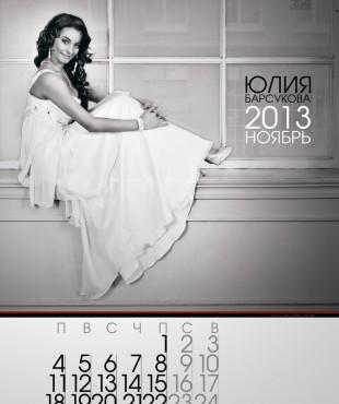 calendar2-russia2-tvdiva-ru-10