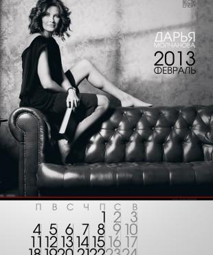 calendar2-russia2-tvdiva-ru-2
