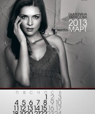 calendar2-russia2-tvdiva-ru-3