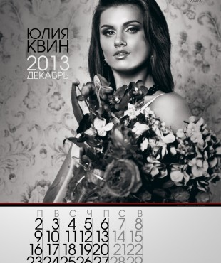 calendar2-russia2-tvdiva-ru