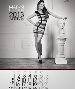 calendar2-russia2-tvdiva-ru-4