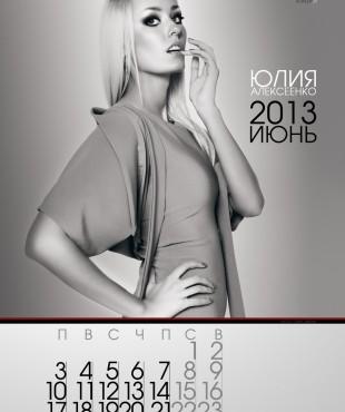 calendar2-russia2-tvdiva-ru-5