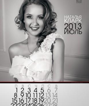calendar2-russia2-tvdiva-ru-6