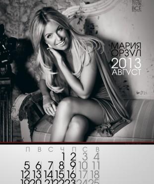 calendar2-russia2-tvdiva-ru-7
