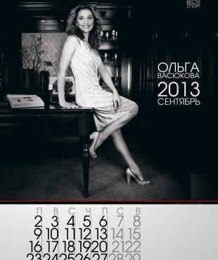 calendar2-russia2-tvdiva-ru-8