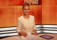 Ирина Сашина: «Ведущий уже давно не «говорящая голова»