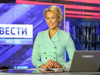 Екатерина Коновалова, ведущая Вести-Москва