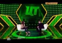 Анна Кастерова: Интерьвью с Джеки Чаном («Центральное Телевидение» на НТВ)