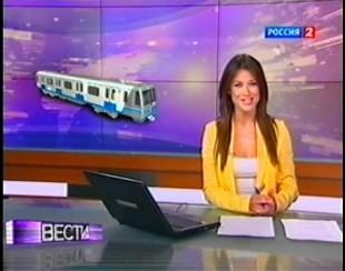 Анна Кастерова о вагонах метро (Ляп в прямом эфире)
