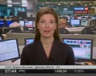 Мария Китаева смеется в прямом эфире