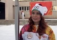 Мария Моргун стала факелоносцем Олимпиады Сочи-2014