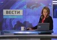 Елена Горяева — фото