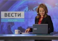 Елена Горяева