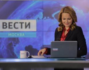 goryaeva