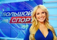 Катерина Кирильчева: «Футбол — не чисто мужское увлечение»