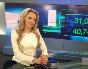 Ксения Демидова — фото