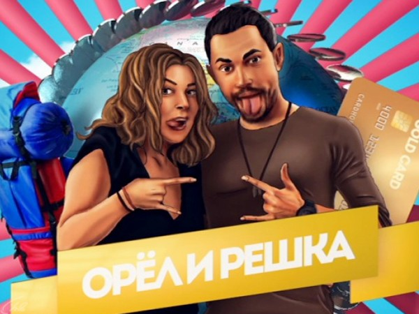 Шоу «Орел и Решка» получило ТЭФИ в категории «Дневной Эфир ...