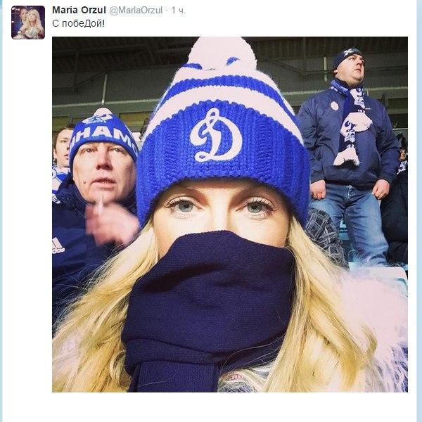 Мария Орзул на стадионе