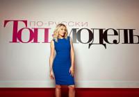 Наталья Стефаненко: «Девочки, которые мечтают стать моделями, часто не подозревают, что за этим стоит.»