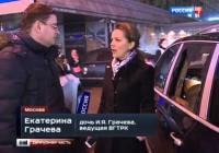 Екатерина Грачева стала жертвой грабителей