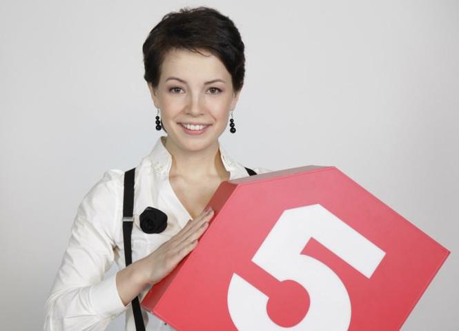 Ольга Марами