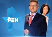 РЕН ТВ провело ребрендинг