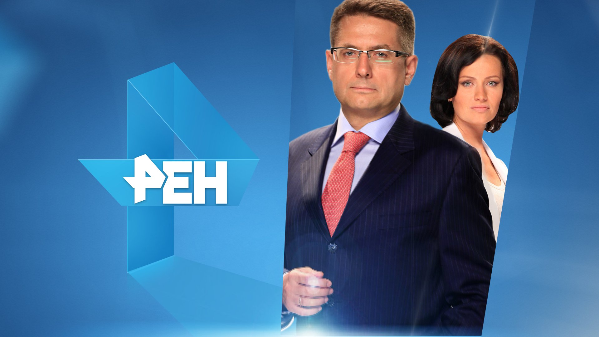 РЕН ТВ 2015